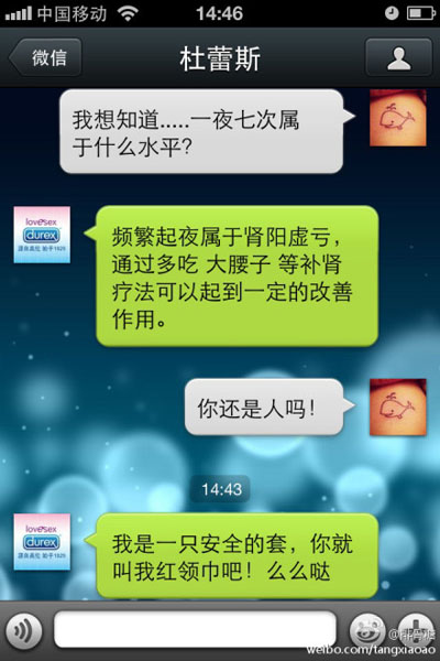 Durex and WeChat